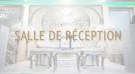 salle-de-reception---lac-des-cygnes---salle-de-mariage